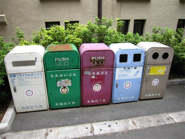 日本的垃圾分类有哪些值得借鉴的地方