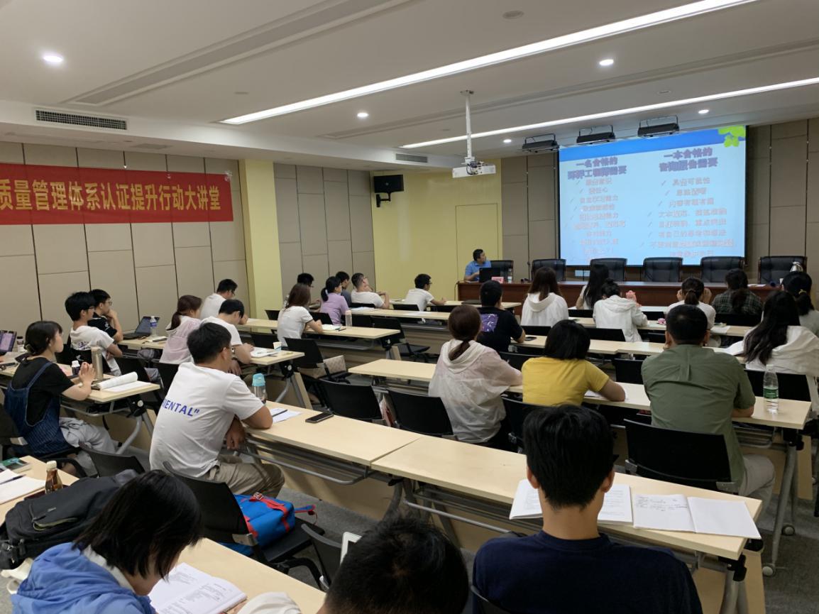 2021安徽东晟环保集团专业技术培训圆满落幕